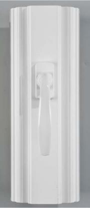 swao-accessoires-pvc-optimo-mouluree-poignee-blanche-300.jpg